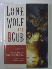 Lone Wolf and Cub Volume 18 TPB US 1st Edition